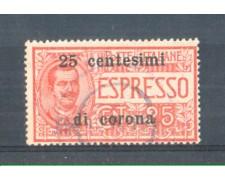 1919 - LOTTO/TTE1U - TRENTO e TRIESTE  - 25c. SU 25c. ESPRESSO USATO