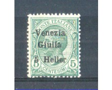 1919 - LOTTO/VNG30N - VENEZIA GIULIA -  5h. SU 5c.VERDE  NUOVO