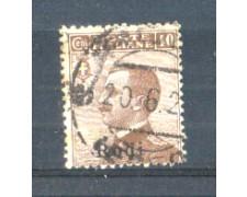 EGEO/RODI - 1912- LOTTO/10040U - 40c. BRUNO USATO