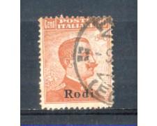 EGEO/RODI - 1918/22 - LOTTO/10037U - 20c. ARANCIO  USATO