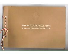 1981 - LOTTO/LBP81 - REPUBBLICA - LIBRO ANNATA 1981