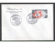 1982 - LOTTO/10127 - MONACO - PARTECIPAZIONE A PHILEXFRANCE 82