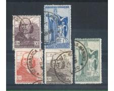 1924 - LOTTO/RSM102CPU - SAN MARINO - GARIBALDI 5v. USATI