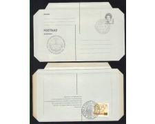 1982 - LOTTO/10136 - OLANDA - PARTECIPAZIONE A PHILEXFRANCE 82