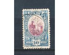 1929 - LOTTO/RSM142U - SAN MARINO - 10c.AZZURRO E LILLA USATO