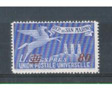 1947/48  - LOTTO/RSME20L - SAN MARINO - 80 SU 30 LIRE ESPRESSO LING.
