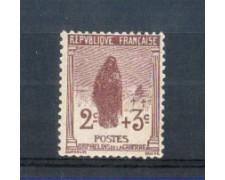 1917/19 - LOTTO/FRA148L - FRANCIA - 2+3c. PRO ORFANI DI GUERRA  LING.
