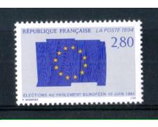 1994 - LOTTO/FRA2851N - FRANCIA - PARLAMENTO EUROPEO NUOVO