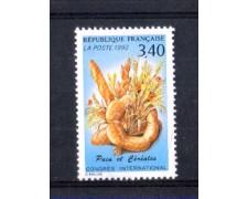 1992 - LOTTO/FRA2751 - FRANCIA -  CONGRESSO PANE E CEREALI 1v. NUOVO