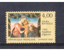 1992 - LOTTO/FRA2747 - FRANCIA - FONDAZIONE DI AJACCIO 1v. NUOVO