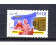 1992 - LOTTO/FRA2738 - FRANCIA - GIORNATA FRANCOBOLLO 1v. NUOVO