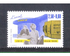 1992 - LOTTO/FRA2737 - FRANCIA - GIORNATA FRANCOBOLLO 1v. NUOVO