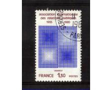 1980 - LOTTO/FRA2091U - FRANCIA - RELAZIONI PUBBLICHE - USATO