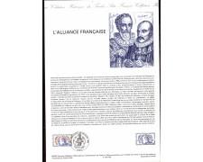 1983 - LOTTO/FRA2265DOC - FRANCIA - ALLIANCE FRANCAISE - DOC. FILATELICO