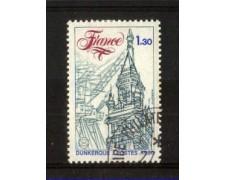 1980 - LOTTO/FRA2088U - FRANCIA - SOCIETA' FILATELICHE - USATO