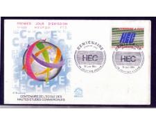 1981 - LOTTO/FRA2145FDC - FRANCIA - SCUOLA SUPERIORE COMMERCIO - FDC