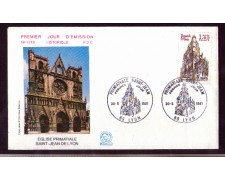 1981 - LOTTO/FRA2132FDC  - FRANCIA - DUOMO DI LIONE - FDC