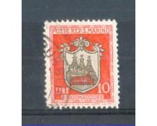 1945 - LOTTO/RSM290U - SAN MARINO - 10 LIRE STEMMI USATO