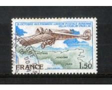 1978 - LOTTO/FRAA51U - FRANCIA - P/A PRIMO COLLEGAMENTO POSTALE - USATO
