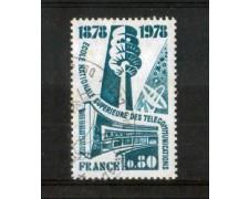 1978 - LOTTO/FRA1984U - FRANCIA - SCUOLA TELECOMUNICAZIONI - USATO