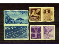 1942 - LOTTO/REGPG15L -  REGNO - PROPAGANDA NON EMESSI