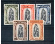 1935 - LOTTO/5653LP - SAN MARINO - DELFICO 5v. LING.