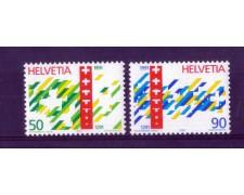 1990 - LOTTO/SVI1354CPN - SVIZZERA - 7° CENTENARIO CONFEDERAZIONE - NUOVI