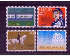 1982 - LOTTO/23606 - SVIZZERA - PROPAGANDA 4v. - NUOVI