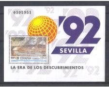 1992 - LOTTO/SPABF51N - SPAGNA -  EXPO 92 FOGLIETTO - NUOVO