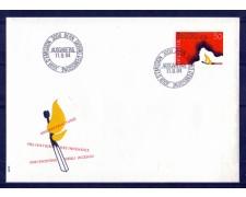 1984 - LOTTO/SVI1212FDC - SVIZZERA - PREVENZIONE INCENDI - BUSTA FDC