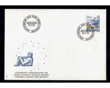 1983 - LOTTO/SVI1193FDC - SVIZZERA - ZODIACO VERGINE - BUSTA FDC