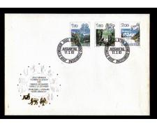 1983 - LOTTO/SVI1173FDC - SVIZZERA - ZODIACO 3v. - BUSTA FDC
