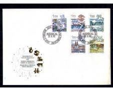 1982 - LOTTO/SVI1160FDC - SVIZZERA - ZODIACO 5v. - BUSTA FDC