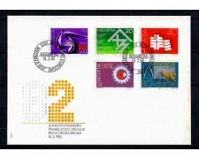 1982 - LOTTO/SVI1147FDC - SVIZZERA - PROPAGANDA 5v. - BUSTA FDC