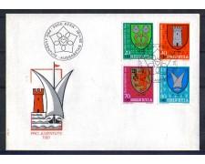 1981 - LOTTO/SVI1142FDC - SVIZZERA - PRO JUVENTUTE - BUSTA FDC