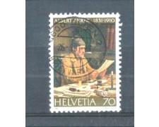 1981 - LOTTO/SVI1123U - SVIZZERA - 70c. ANKER - USATO