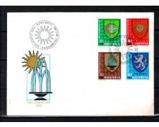 1980 - LOTTO/SVI1120FDC - SVIZZERA - PRO JUVENTUTE - BUSTA FDC