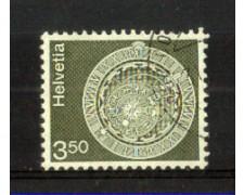 1980 - LOTTO/SVI1091U - SVIZZERA - 3,50 Fr. OROLOGIO ASTRONOMICO - USATO