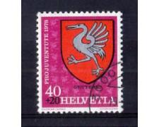 1978 - LOTTO/SVI1073U - SVIZZERA - 40+20c. PRO JUVENTUTE - USATO