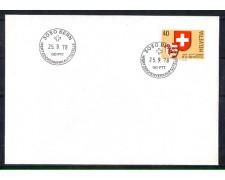 1978 - LOTTO/SVI1071FDC - SVIZZERA - CANTONE GIURA - BUSTA FDC