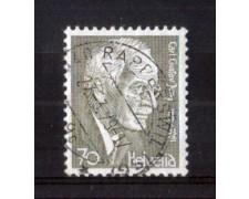 1978 - LOTTO/SVI1069U - SVIZZERA - 70c. C.G.JUNG - USATO