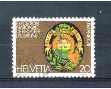 1978 - LOTTO/SVI1046U - SVIZZERA - 20c. LEMANEX 78 - USATO