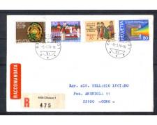 1978 - LOTTO/SVI1049FDCR - SVIZZERA - PROPAGANDA 4v.- BUSTA FDC RACCOMANDATA