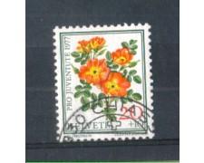 1977 - LOTTO/SVI1042U - SVIZZERA - 20+10c. PRO JUVENTUTE - USATO
