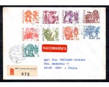 1977 - LOTTO/SVI1041FDCR - SVIZZERA - TRADIZIONI POPOLARI 9v. - BUSTA FDC RACCOMANDATA