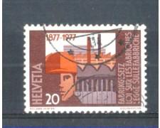 1977 - LOTTO/SVI1030U - SVIZZERA - 20c. LEGGE FABBRICHE - USATO