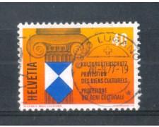 1977 - LOTTO7SVI1031U - SVIZZERA - 40c. BENI CULTURALI - USATO
