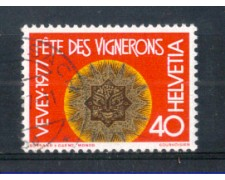 1977 - LOTTO/SVI1022U - SVIZZERA - 40c. FESTA VIGNAIOLI - USATO