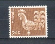 1975 - LOTTO/SVI992N - SVIZZERA - 2,50 Fr. GALLO - NUOVO