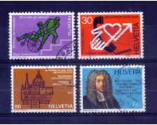 1975 - LOTTO/SVI990CPU - SVIZZERA - PROPAGANDA 4v. - USATI